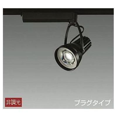 DAIKO LEDスポットライト 25W 精肉用 高彩色 LZS-91516MBE