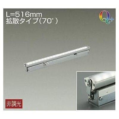 DAIKO LED間接照明 6W Q+ 電球色(3000K) LZY-91361YTV