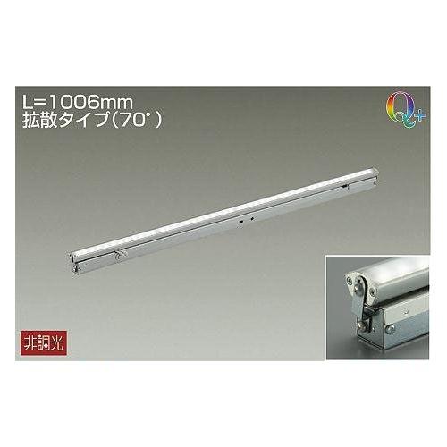 DAIKO LED間接照明 12.5W Q+ 白色(4000K) LZY-91363NTV