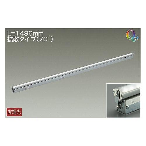 DAIKO LED間接照明 18.5W Q+ 電球色(2700K) LZY-91365LTV