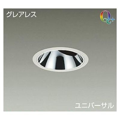 DAIKO LEDダウンライト LZD-92021AWVE