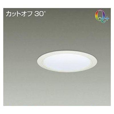 DAIKO LEDダウンライト LZD-92330NWV
