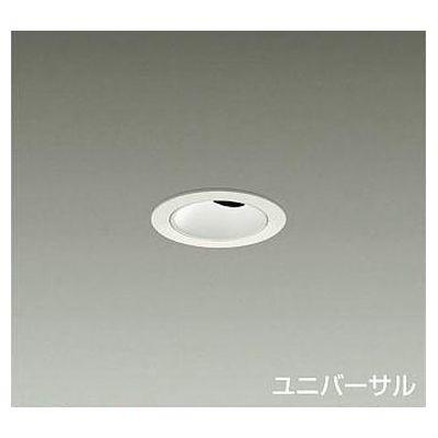 DAIKO LEDダウンライト LZD-92797LW