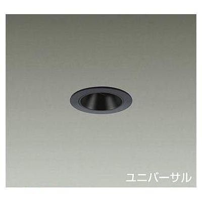 DAIKO LEDダウンライト LZD-92797YB