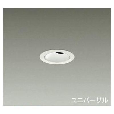 DAIKO LEDダウンライト LZD-92798YW
