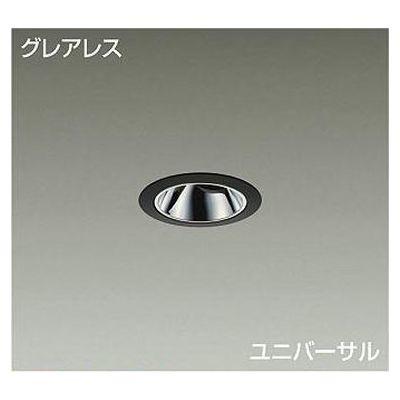 DAIKO LEDダウンライト LZD-92805YB