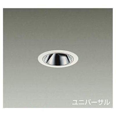 DAIKO LEDダウンライト LZD-92807LW