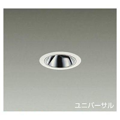 DAIKO LEDダウンライト LZD-92808NW