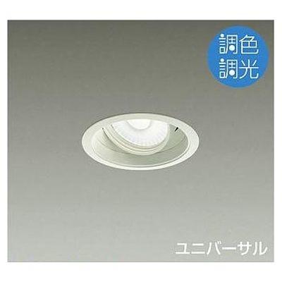 DAIKO LEDダウンライト LZD-92850FW