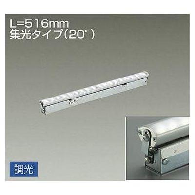 DAIKO LED間接照明 LZY-92854AT