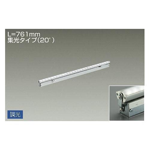 DAIKO LED間接照明 LZY-92855AT