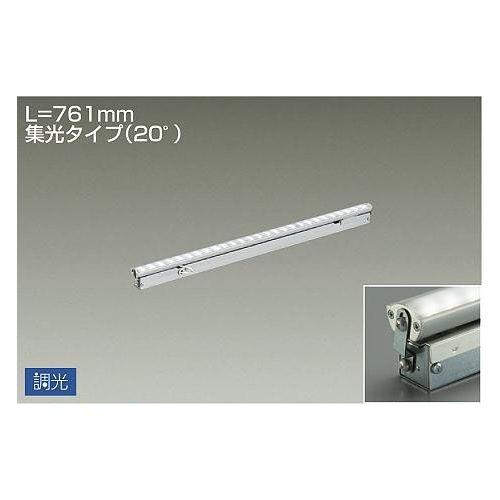 DAIKO LED間接照明 LZY-92855YT