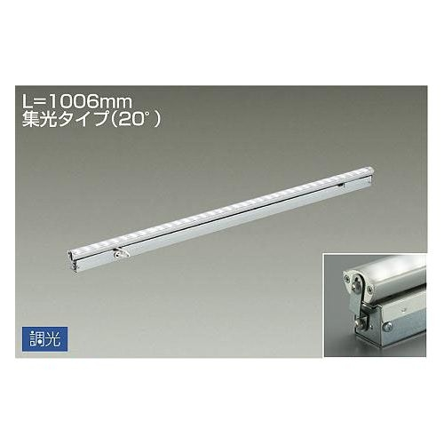 DAIKO LED間接照明 LZY-92856AT