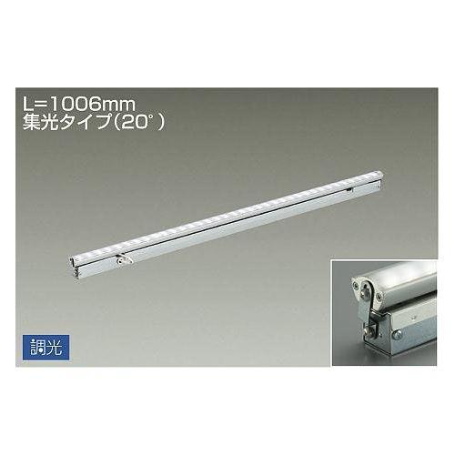 DAIKO LED間接照明 LZY-92856NT
