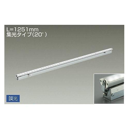 DAIKO LED間接照明 LZY-92857LT