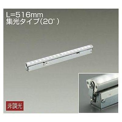 DAIKO LED間接照明 LZY-92859YT