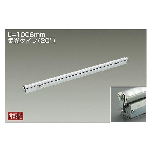DAIKO LED間接照明 LZY-92861AT