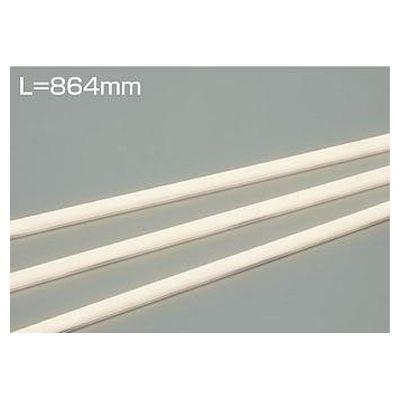 DAIKO LED間接照明 LZW-92866WT