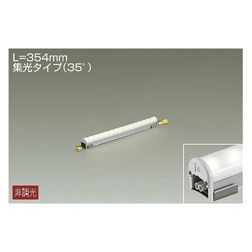DAIKO LED間接照明 LZW-92880WT
