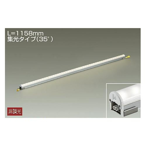 DAIKO LED間接照明 LZW-92881LT