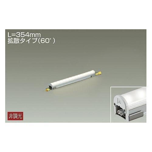 DAIKO LED間接照明 LZW-92882WT