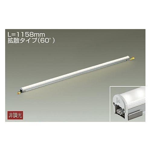 DAIKO LED間接照明 LZW-92883LT