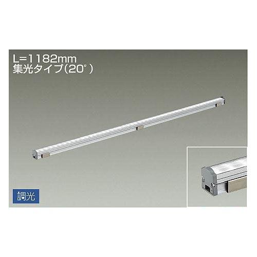 DAIKO LED間接照明 LZY-92913NT
