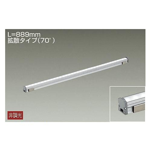 DAIKO LED間接照明 LZY-92917NT