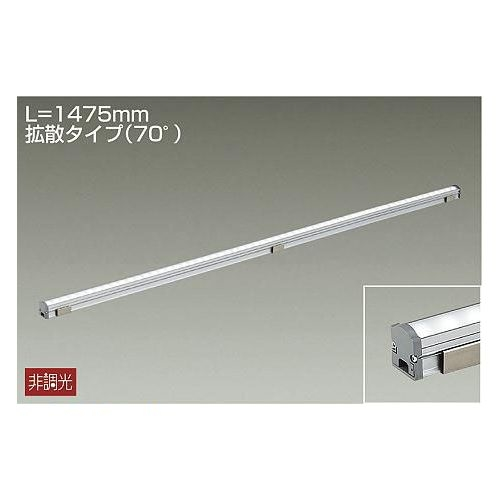DAIKO LED間接照明 LZY-92919NT