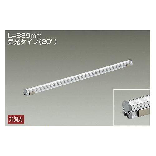 DAIKO LED間接照明 LZY-92922NT