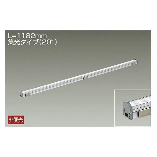 DAIKO LED間接照明 LZY-92923NT
