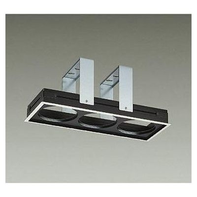 DAIKO LED取付枠 Φ125ダウンライト3灯用 LZA-92894