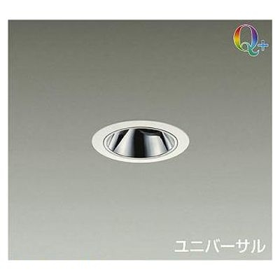DAIKO LEDダウンライト LZD-92808LWV