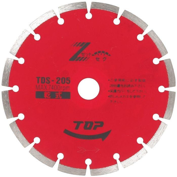トップ工業 ダイヤモンドホイール セグメントタイプ TDS-205 4975180888853
