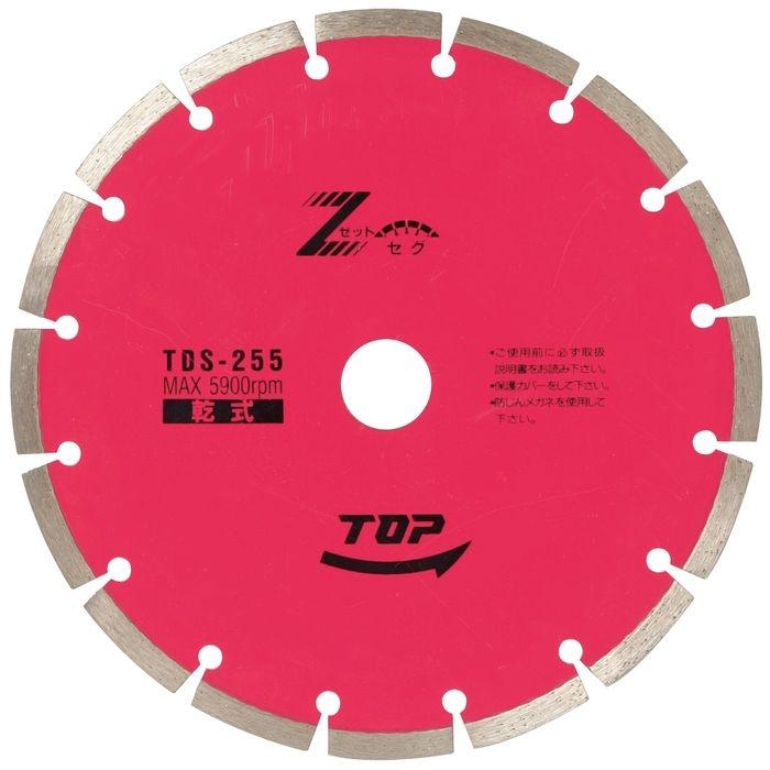 トップ工業 ダイヤモンドホイール セグメントタイプ TDS-255D 4975180889096