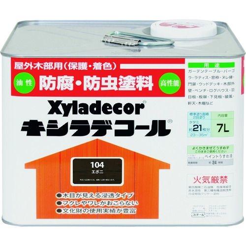 送料無料 ショップ トラスコ中山 KANSAI キシラデコール 定価の67%OFF tr-1527305 7L エボニ