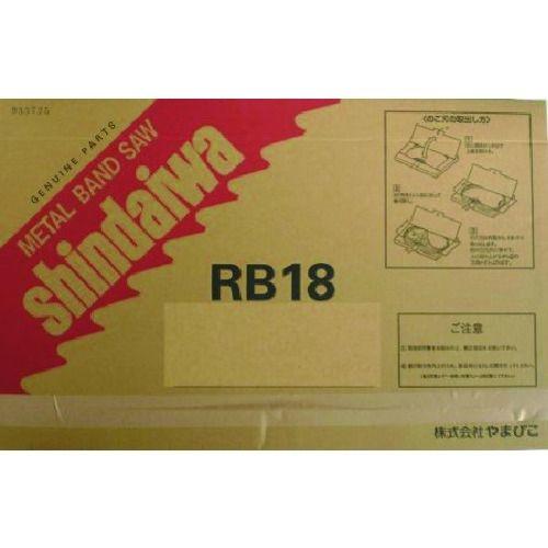 トラスコ中山 【5個セット】新ダイワ バンドソー用ノコ刃 RB18BM-18 tr-1492981