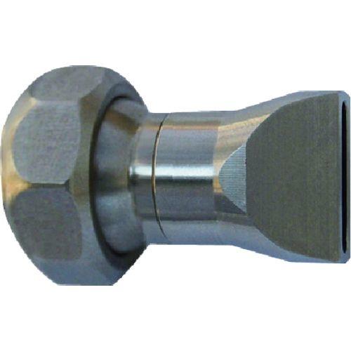 トラスコ中山 ヒルトライン フレアノズル ストレートジェット 幅18×厚み2.5 tr-1609208