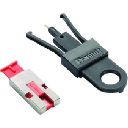 トラスコ中山 パンドウイット USBポート セキュリティブロック USB TYPE-A用 tr-1479056