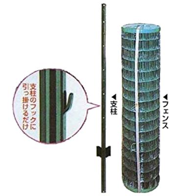 シンセイ アニマルフェンス 1・5m×15m AF-1515【納期目安:07/中旬入荷予定】