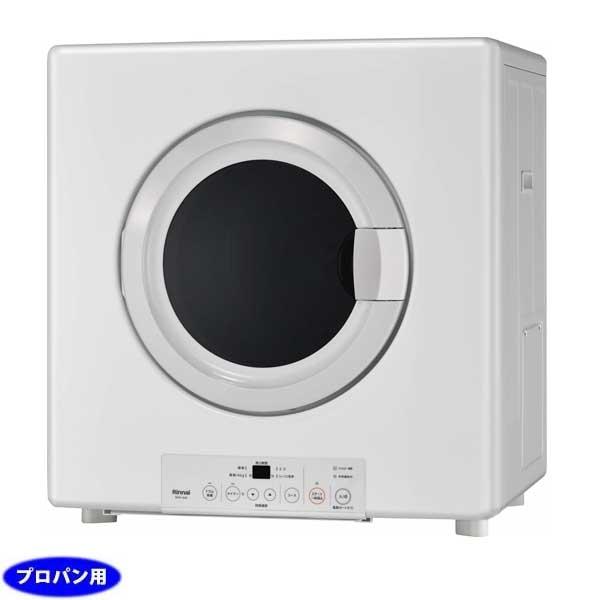 リンナイ 5K業務用ガス衣類乾燥機 ピュアホワイト プロパンガス用 RDTC-54S-LPG