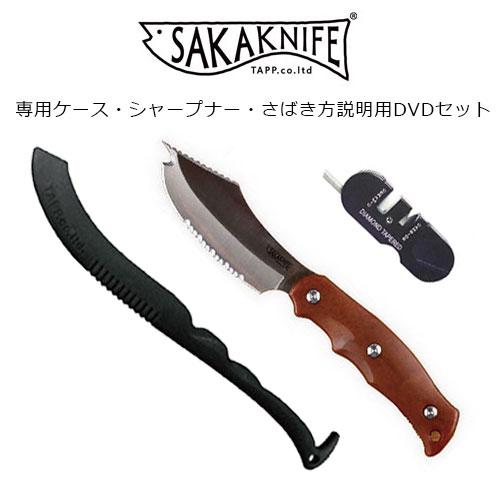 TAPP サカナイフ シャープナーセット (さばき方説明用DVD付き) +サカナイフ専用ホルダー TAP77436+HL