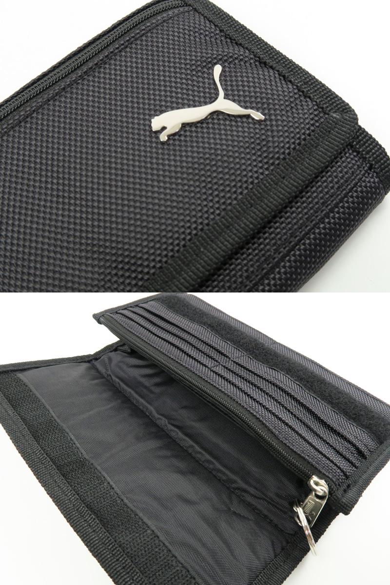 puma wallet