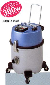 日立 パワフルな吸引力をもつスタンダードタイプ業務用掃除機 CV-97A2