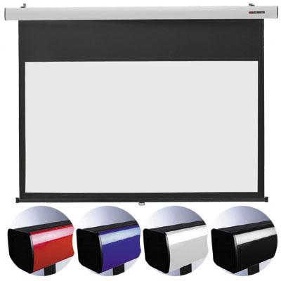 キクチ 【台数限定大特価】16:9ワイドスプリングローラータイプ100インチスクリーン「Stylist SR」 (SS100HDWA)(青) SS-100HDWA/B【納期目安:2週間】