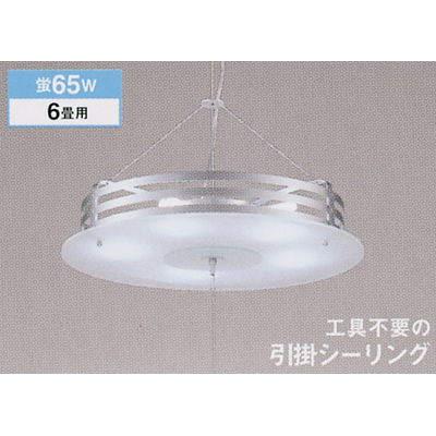 ODELIC 洋風ペンダント(~6畳用)(65W) SH-441