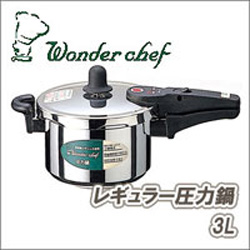 その他 Wonder chef(ワンダーシェフ) レギュラー圧力鍋 3L be042