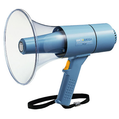UNI-PEX 防滴形メガホン MAX20w TR-315