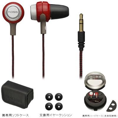 KOSS 耳へのフィット感を調整可能なユニークなメカニズムを搭載したカナル型ヘッドホン CC_01 CC-01