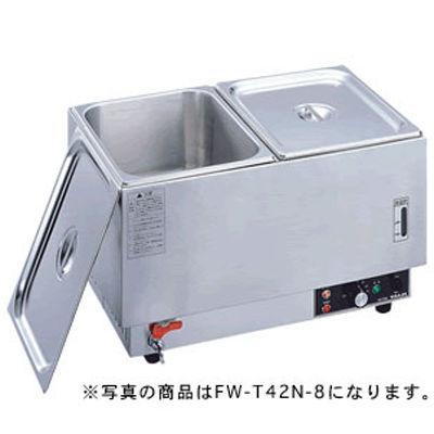 タイジ 湯せん式フーズウォーマー(ヨコ型) FW-T42N-5